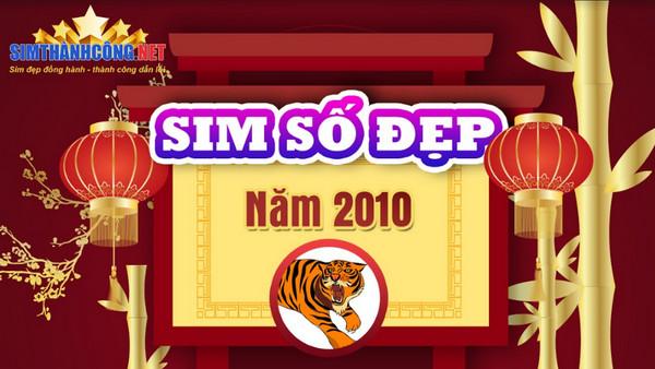Sim Năm  Sinh 2010